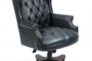 Boss Wingback Leather Chair