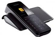 New Panasonic Premium DECT hybrid phones