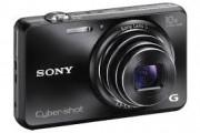 best small digital camera