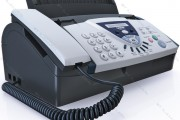 cheap fax machine