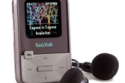best value mp3 player