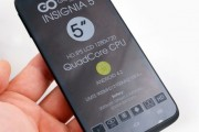 GoClever Insignia Dual SIM Review