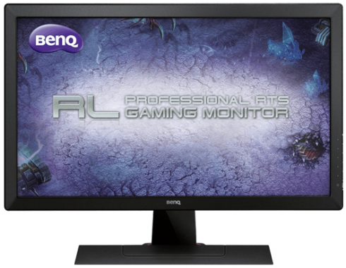 cheap gaming monitor
