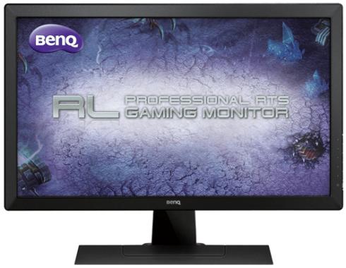 cheap gaming monitor